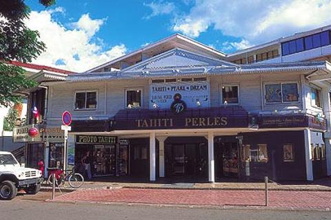 大溪地珍珠博物馆