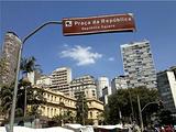 圣保罗共和国广场