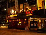 Golden Rax披萨自助餐厅