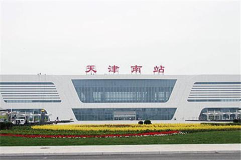 天津南站的图片