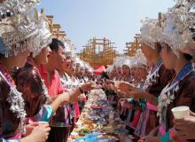 中国(柳州.三江)侗族多耶节
