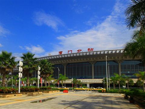厦门北站旅游景点图片