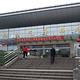 杭州汽车西站