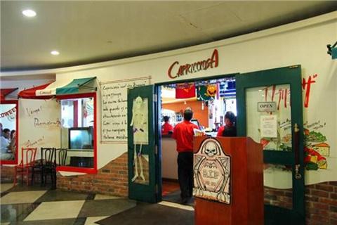 Capricciosa意大利餐馆