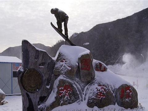 大围山野外滑雪场旅游景点图片
