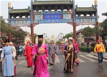 中国开封清明文化节