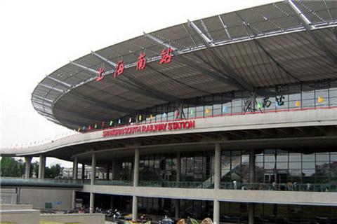 上海南站的图片
