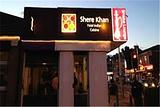 Khan Gostar Restaurant