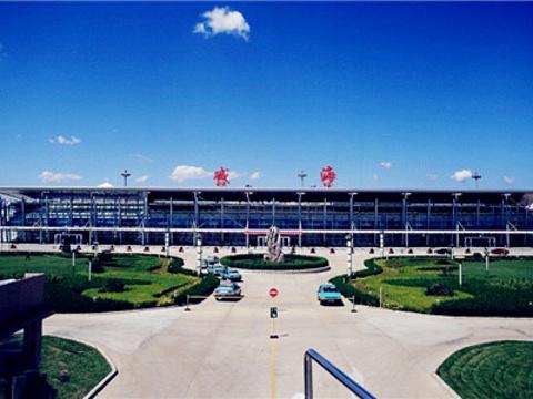 威海国际机场旅游景点图片