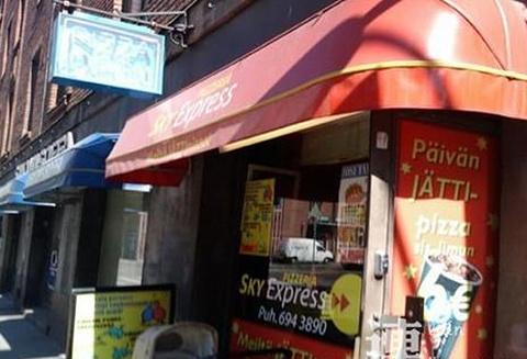 天空快线披萨餐厅