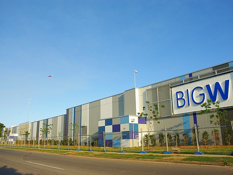 Big W旅游景点图片