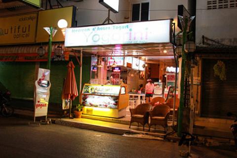 Yogorini冰淇淋店
