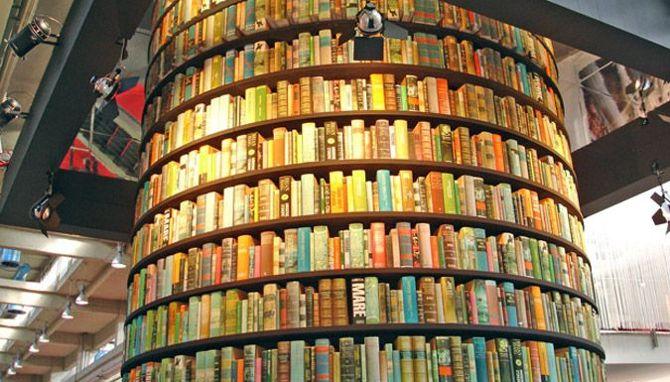 都灵国际书展