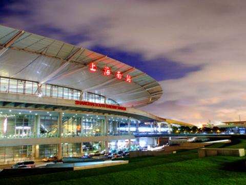 上海南站旅游景点图片