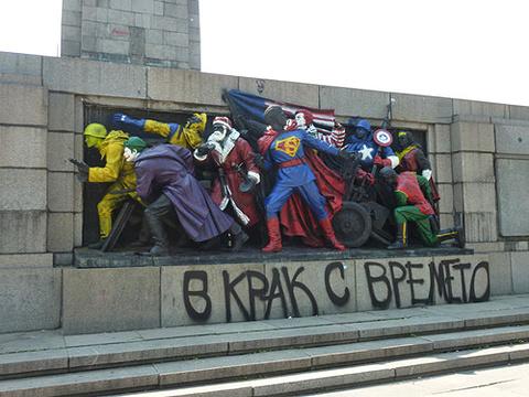 苏维埃军队纪念碑