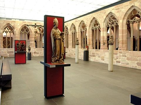 日耳曼国家博物馆旅游景点图片