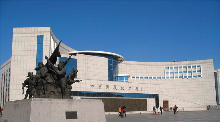 四平战役纪念馆旅游图片