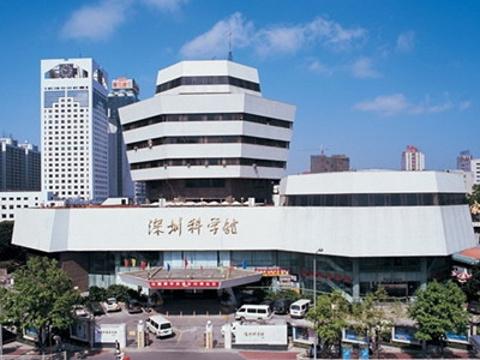 深圳科学馆旅游景点图片