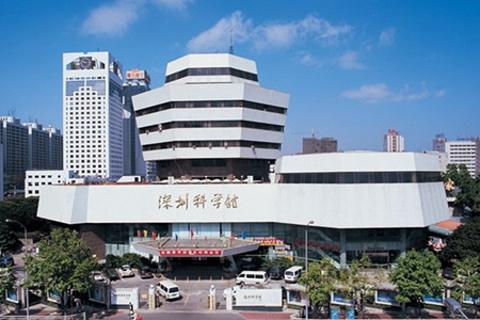 深圳科学馆