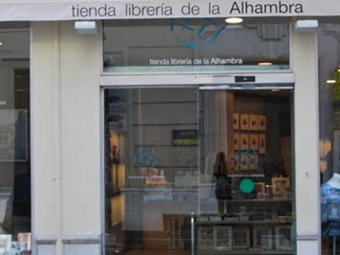 Tienda De La Alhambra旅游景点图片