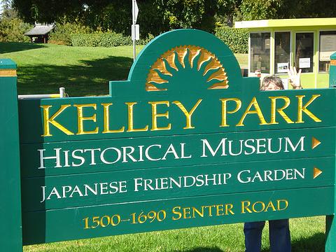 凯利公园的图片