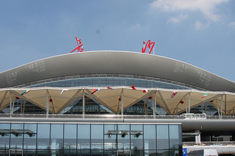 黄花国际机场的图片