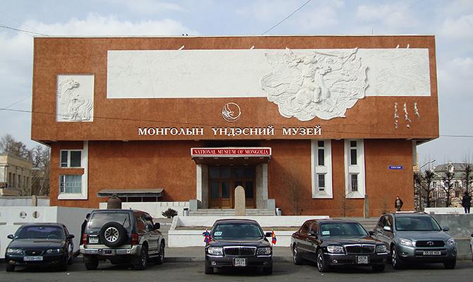 蒙古国家历史博物馆旅游图片