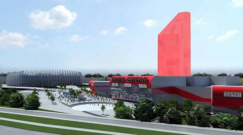 Arena Centar Mall