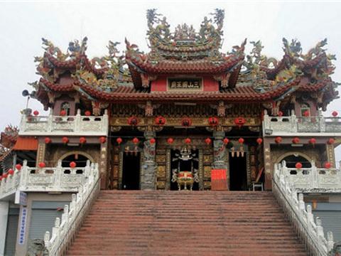 三山国王庙旅游景点图片