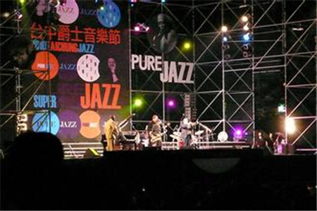 台中爵士音乐节