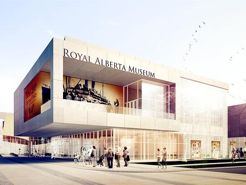 艾伯塔皇家博物馆旅游景点图片