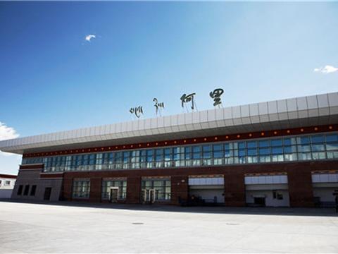 阿里昆莎机场旅游景点图片