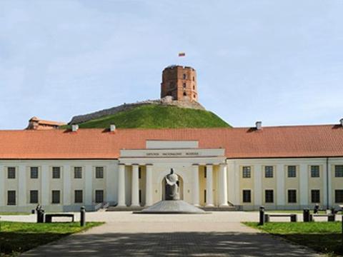 立陶宛国家博物馆