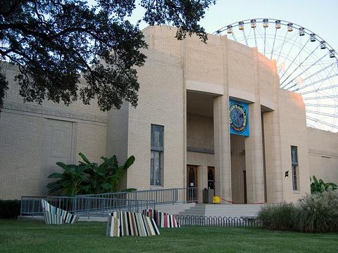 博览会公园旅游景点图片
