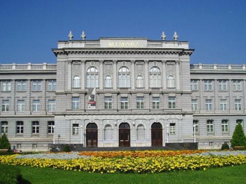 米马拉博物馆旅游景点图片