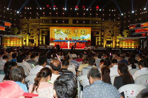 白山·江源松花石文化旅游节