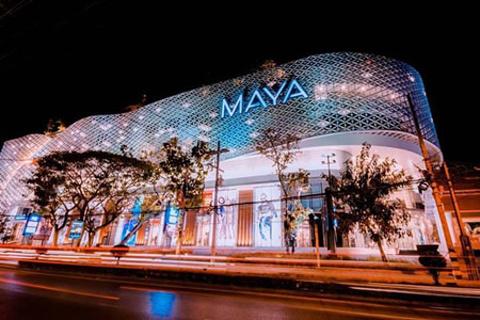 玛雅购物中心的图片