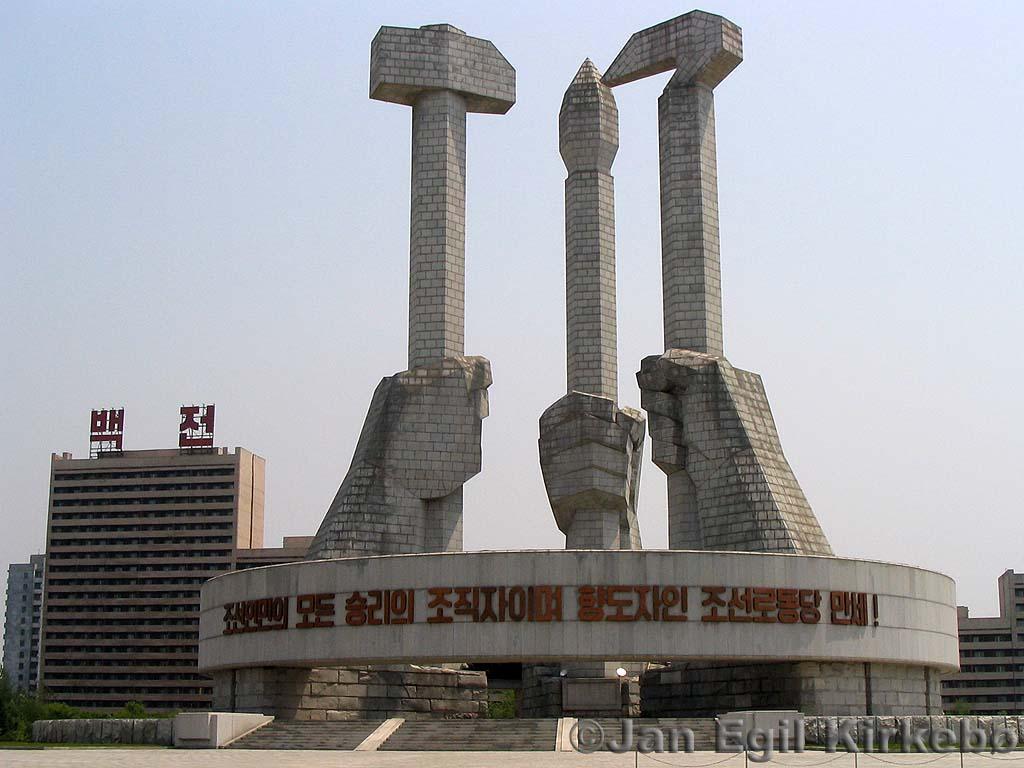 平壤历史文化一日游