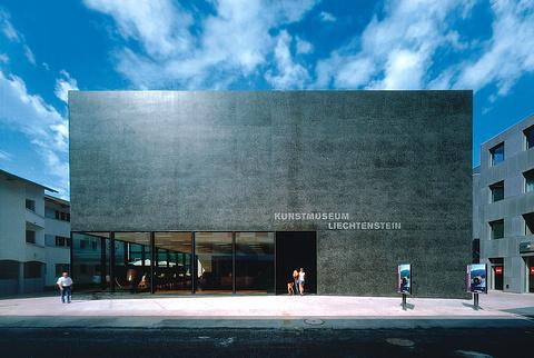 国家艺术博物馆