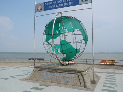 亚洲大陆南端
