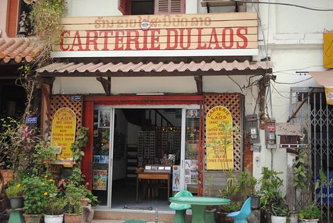 Carterie du Laos