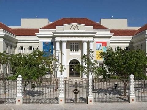 波多黎各艺术博物馆旅游景点图片