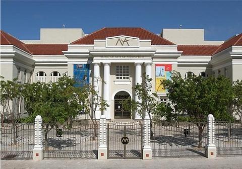 波多黎各艺术博物馆