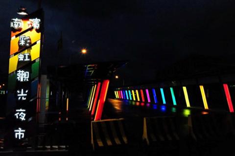 彩虹夜市(现已搬迁至福町夜市)