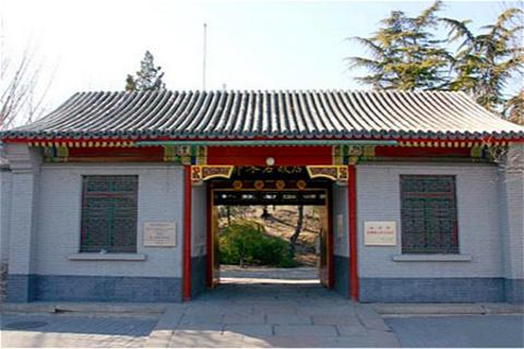 郭沫若纪念馆