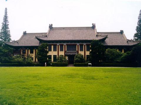 金陵女子大学旧址旅游景点图片