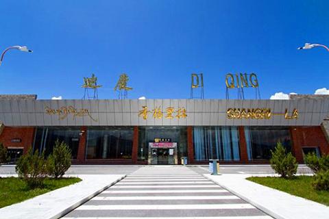 迪庆香格里拉机场的图片