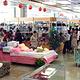 平壤第一百货商店