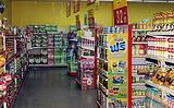 Amporn超市