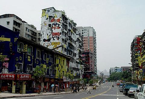黄桷坪涂鸦艺术街